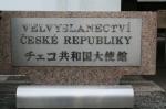 チェコ大使館