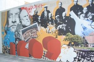 東京駅のオランダ壁画